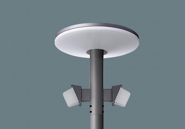 XY4299ZLF9 パナソニック 街路灯 LED