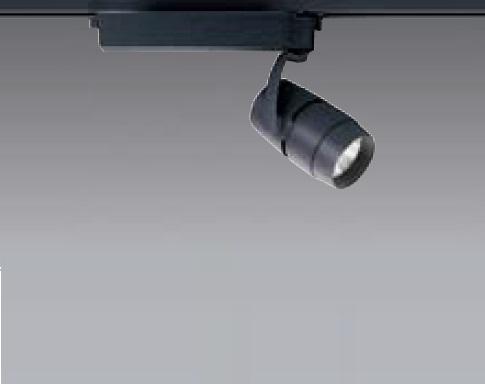 ERS5136B 遠藤照明 レール用スポットライト LED