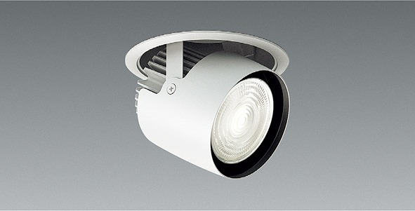 ERD5498W 遠藤照明 ダウンスポットライト LED