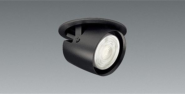 ERD5517B 遠藤照明 ダウンスポットライト LED