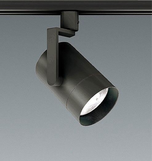 ERS4784B 遠藤照明 レール用スポットライト LED