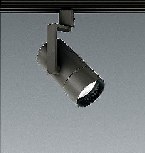 ERS5139B 遠藤照明 レール用スポットライト LED