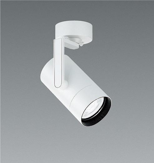 ERS5151W 遠藤照明 スポットライト LED