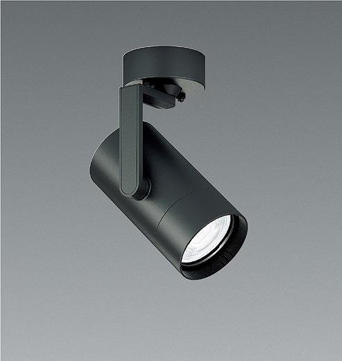 ERS5159B 遠藤照明 スポットライト LED