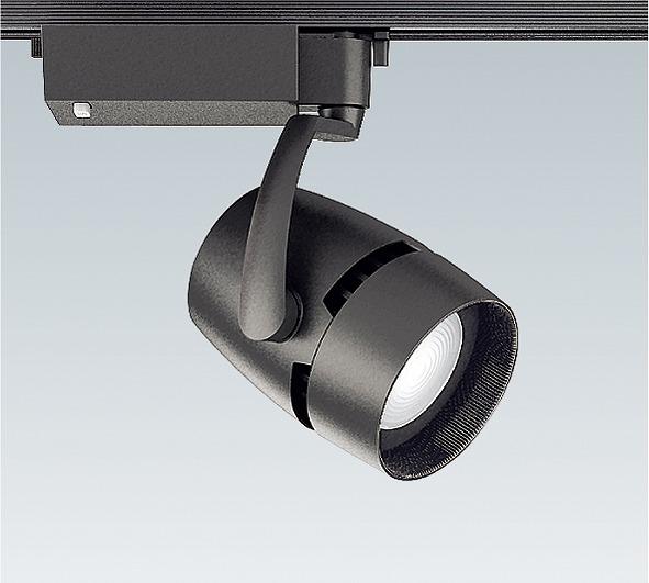 ERS4461BA 遠藤照明 生鮮食品用照明 スポットライト LED