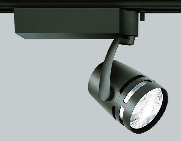 ERS4471BA 遠藤照明 生鮮食品用照明 スポットライト LED