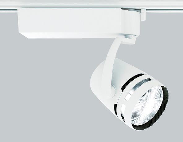 ERS5021W 遠藤照明 生鮮食品用照明 スポットライト LED