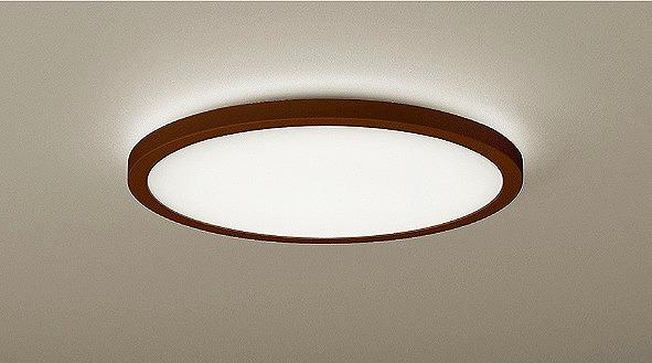 ERG5498U 遠藤照明 シーリングライト LED