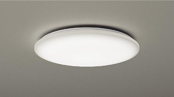 ERG5495M 遠藤照明 シーリングライト LED