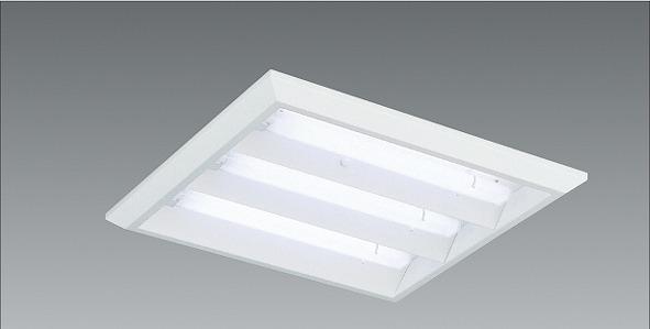 ERK9907W 遠藤照明 スクエアベースライト 下面開放形 埋込・直付兼用 ランプ別売