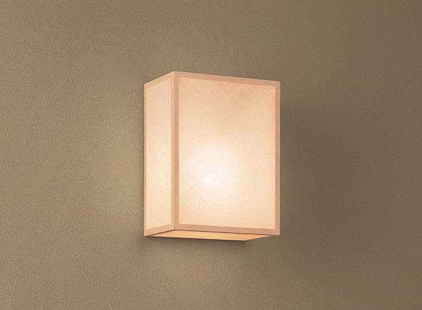ERB6442NA 遠藤照明 和風ブラケット LED