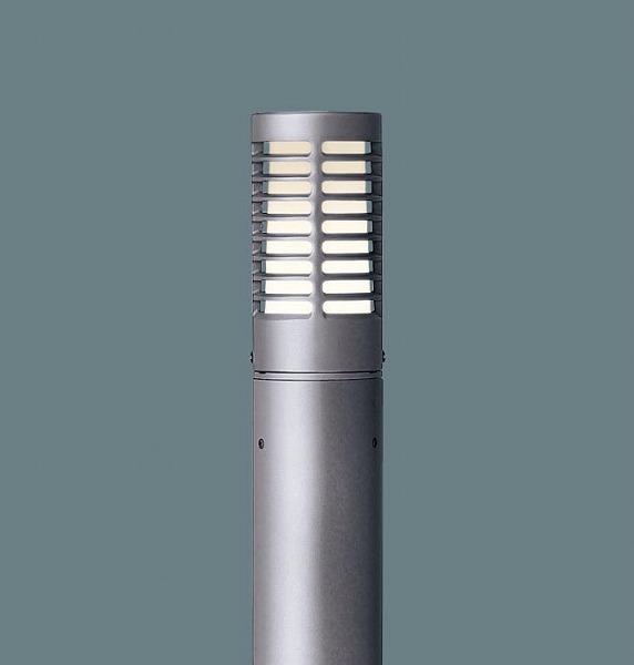 XY2880 パナソニック ポールライト LED