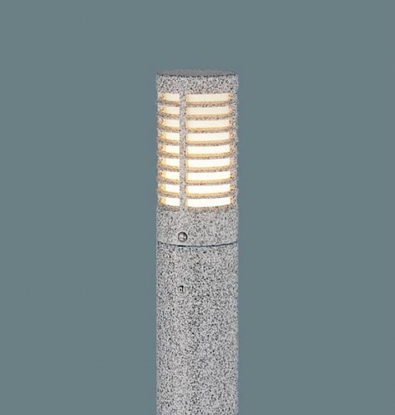 XY2883 パナソニック ポールライト LED