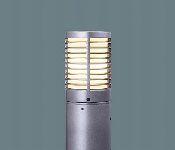 XY2918 パナソニック ポールライト LED
