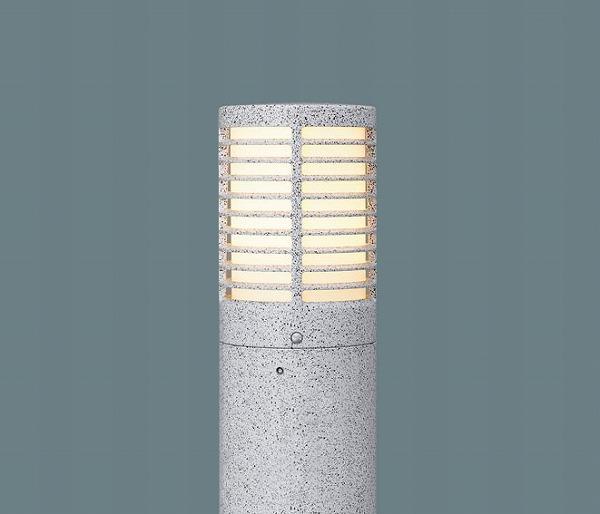XY2938 パナソニック ポールライト LED