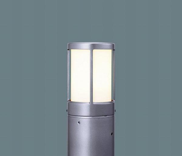 XY2978 パナソニック ポールライト LED