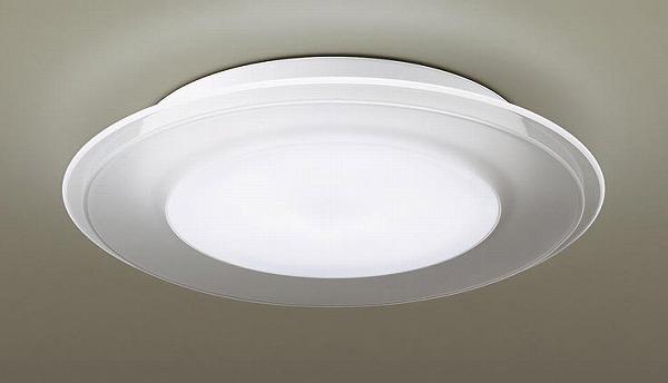 LGBX3189 パナソニック シーリングライト LED 調光 調色 ~12畳