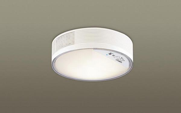 LGBC55012LE1 パナソニック 小型シーリングライト LED(電球色) センサー付 (LGBC55012 LE1)