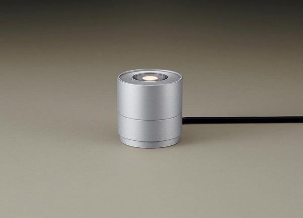 LGW45821LE1 パナソニック ガーデンライト LED(電球色) (LGW45821 LE1)