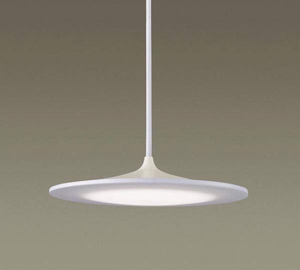 LGB16246LE1 パナソニック レール用ペンダント LED(電球色) (LGB16246 LE1)