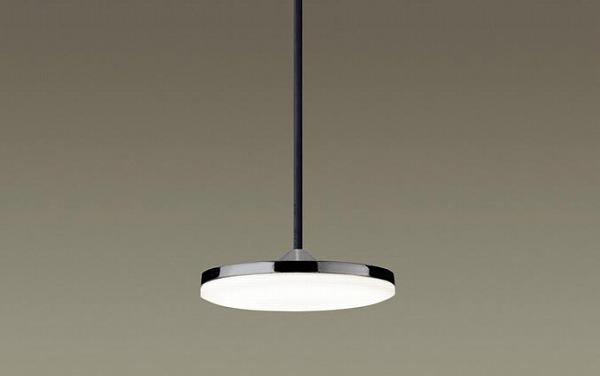 LGB15542LB1 パナソニック 小型ペンダント ブラック LED(温白色) (LGB15542 LB1) (LGB15543LB1 推奨品)