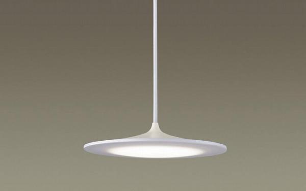 LGB15546LB1 パナソニック 小型ペンダント ホワイト LED(温白色) (LGB15546 LB1)
