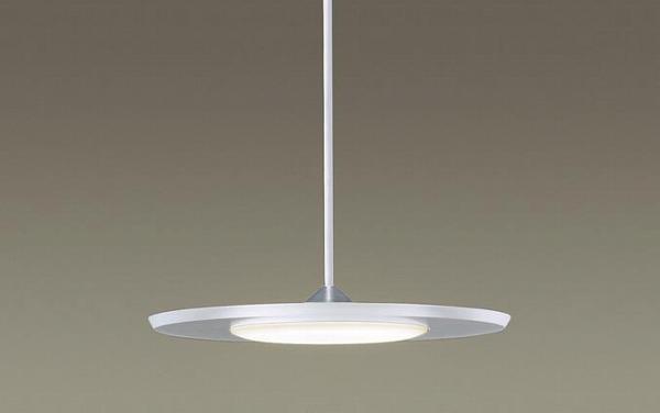 LGB15545LB1 パナソニック 小型ペンダント LED(温白色) (LGB15545 LB1)