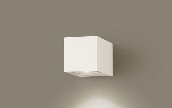 LGB80621LB1 パナソニック ブラケット LED(温白色)