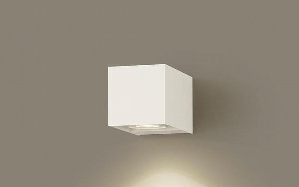 LGB80632LB1 パナソニック ブラケット LED(電球色)