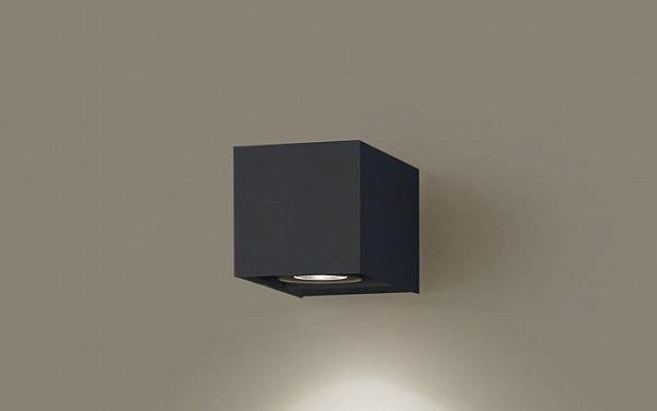 LGB80624LB1 パナソニック ブラケット LED(温白色)