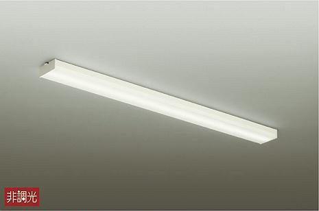 DCL-38485A ダイコー キッチンライト LED(温白色)