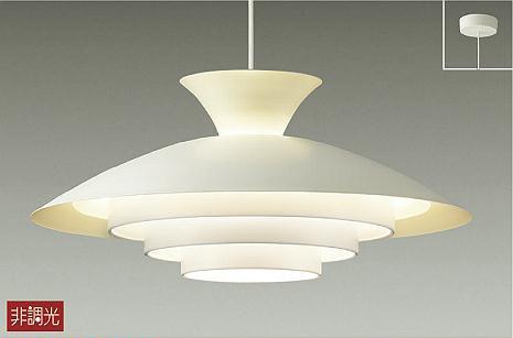 DPN-40288Y ダイコー ペンダント LED(電球色)