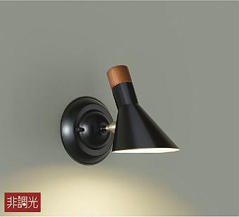 DBK-40342Y ダイコー ブラケット LED(電球色)