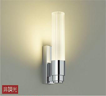 DBK-40351Y ダイコー ブラケット LED(電球色)