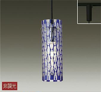 DPN-40356Y ダイコー レール用ペンダント LED(電球色)