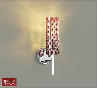 DBK-40358Y ダイコー ブラケット LED(電球色)
