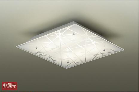 DCL-40373Y ダイコー シーリングライト LED(電球色) ~4.5畳