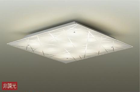 DCL-40374Y ダイコー シーリングライト LED(電球色) ~10畳