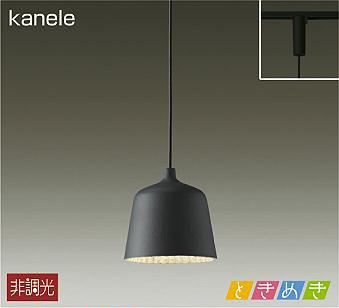 DPN-40434Y ダイコー レール用ペンダント LED(電球色)