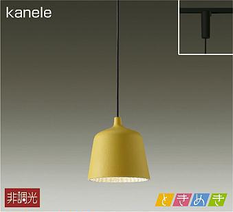 DPN-40436Y ダイコー レール用ペンダント LED(電球色)