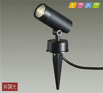 DOL-5210YB ダイコー 屋外用スポットライト LED(電球色)