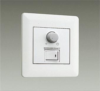 DP-53393F ダイコー 信号制御調光器