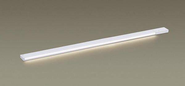 LGB51924LE1 パナソニック 建築化照明器具 LED(温白色) (LGB51924 LE1)
