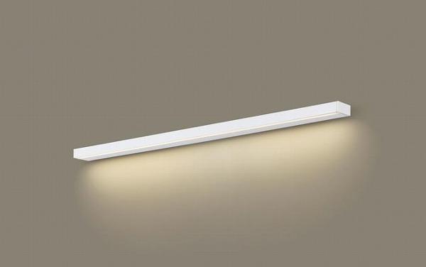 LGB52211KLE1 パナソニック キッチンライト LED(電球色) (LGB52211K LE1) (LGB52211LE1 後継品)