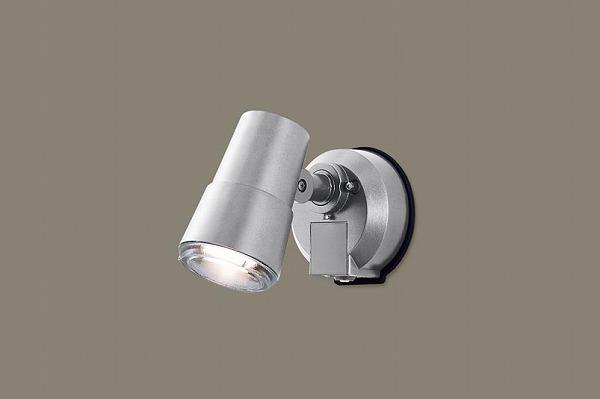 LGWC45001SF パナソニック 屋外用スポットライト LED(電球色) センサー付