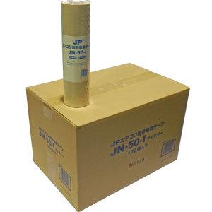 【120巻セット】 JN-50-I JAPPY エアコン 配管用 非粘着テープ 50mm×18m