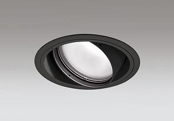 XD401358H オーデリック ユニバーサルダウンライト LED(白色)