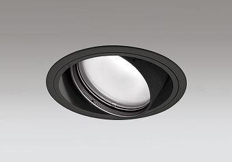 XD401367 オーデリック ユニバーサルダウンライト LED(白色)