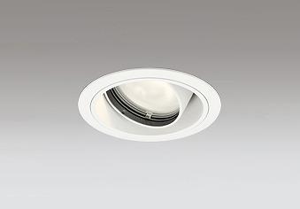 XD403507H オーデリック ユニバーサルダウンライト LED(電球色)