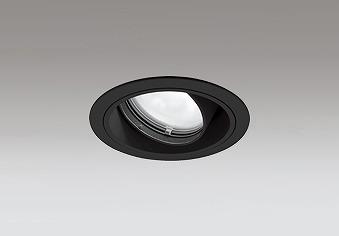 XD403520H オーデリック ユニバーサルダウンライト LED(白色)